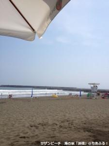 サザンビーチちがさき「浜磯」からの眺め