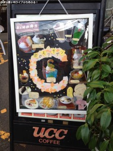 茅ヶ崎珈琲店