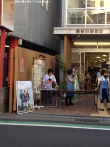 茅ヶ崎 長谷川楽器店