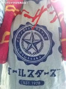 サザンTシャツ