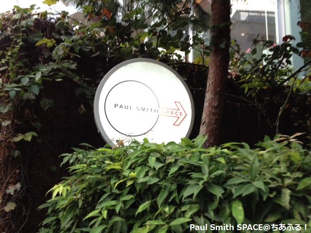 Suede東京初日Gigと、Paul Smith SPACE Galleryで開催中の写真展「Paul Show」に行ってきた。
