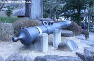 韮山反射炉 大砲(レプリカ)