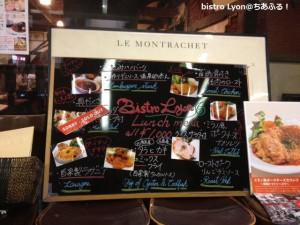 bistro Lyon Lunch Menu