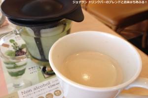 ジョナサンのドリンクバー ブレンドコーヒーと深蒸し茶