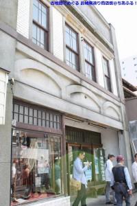 古地図でめぐる お城南通り商店街 片野屋呉服店