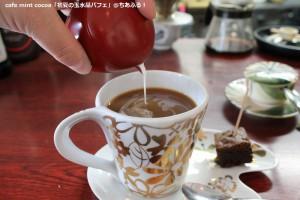 カフェ ミントココア「お宮ブレンド」