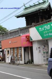 カフェ ミント・ココア 店頭