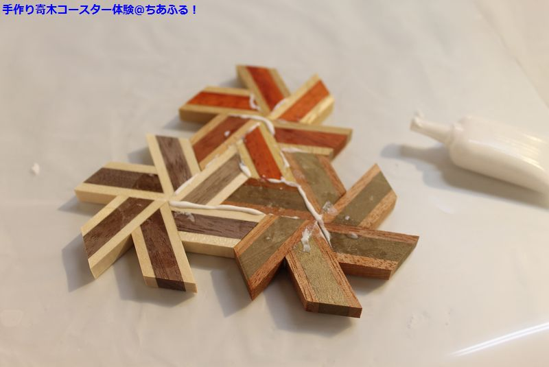 小田原城ミューゼで「寄木手作りコースター」体験に参加してきました。