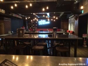 BrewDog Roppongi店内