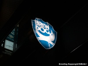 BrewDog ロゴ