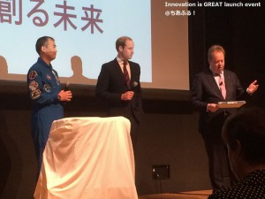 Mr.Soichi Noguchi,The Duke of Cambridge and Mr.Andy Palmer