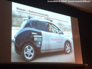 Innovation is GREAT launch event NISSAN×Oxford Uni.