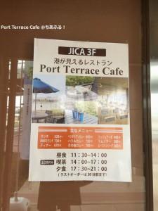 港の見えるレストラン ポスター