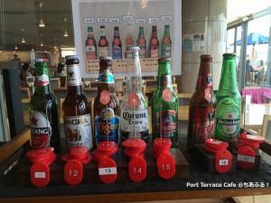 ビールも豊富なポートテラスカフェ