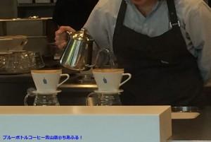ブルーボトルコーヒー青山店