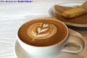 ブルーボトルコーヒー青山店 カプチーノとローズマリーショートブレッド