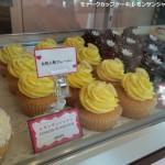 ロンドン発カップケーキが可愛い♪「モナークカップケーキ表参道店」