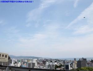 小田原城天守閣からの眺め。三浦半島方面。