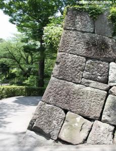 小田原城の石垣