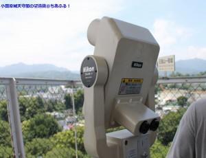 小田原城天守閣の望遠鏡