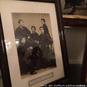長州ファイブの写真が飾られていた。