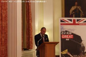 英国政府観光庁日本代表アシュリー・ハーヴィー氏