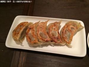 餃子・王 餃子