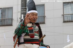 阿藤快さん 北条五代祭り 2015年5月3日