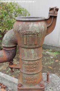 箱根板橋散策中に見つけた井戸