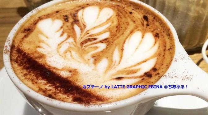 「LATTE GRAPHIC EBINA」でラテアートも素敵なカプチーノ&エッグベネディクトのランチ。