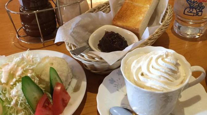 コメダ珈琲 相模原相生店でウィンナコーヒーとモーニングセット。