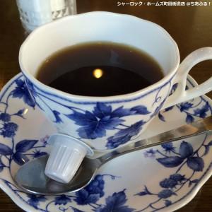 シャーロック・ホームズ町田街道店 コーヒー