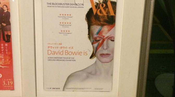 映画「David Bowie is」を立川シネマツーで。(極音?)立川直樹さんのトークショー付き。