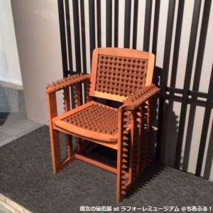拷問の椅子@魔女の秘密展