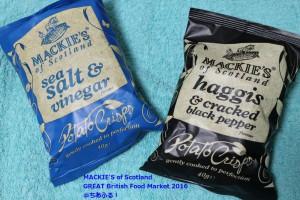 MACKIE'S of Scotland Poteto crisps