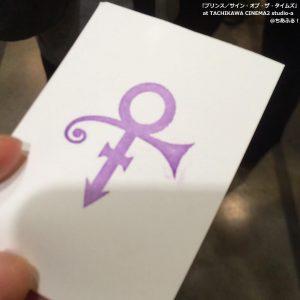 Princeチケット裏にマーク♪