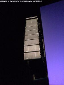 立川シネマシティ スタジオa LEOPARD