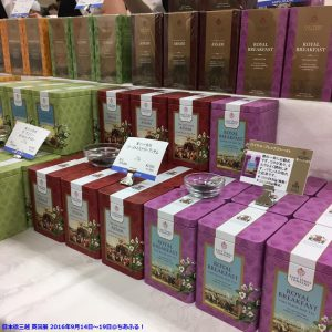 東インド会社 紅茶 日本橋三越 英国展2016