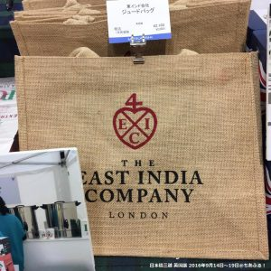 東インド会社 ジュード袋 日本橋三越 英国展2016
