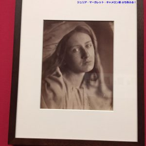 ヴィンテージ・プリント ジュリア・マーガレット・キャメロン展@三菱一号館美術館