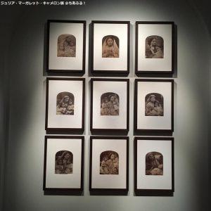 ジュリア・マーガレット・キャメロン展@三菱一号館美術館