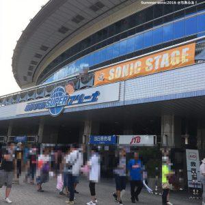 サマソニ大阪 ソニックステージ会場