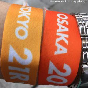 サマソニ2016 大阪&東京の一日券リストバンド