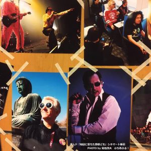 The Damned,Photo by 菊池茂夫