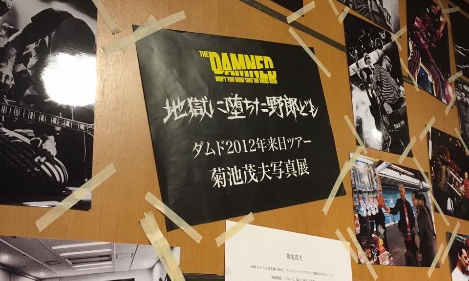 映画『地獄に堕ちた野郎ども』@シネマート新宿 Photo By 菊池茂夫