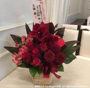 復刊ドットコムさんから真っ赤なお花!