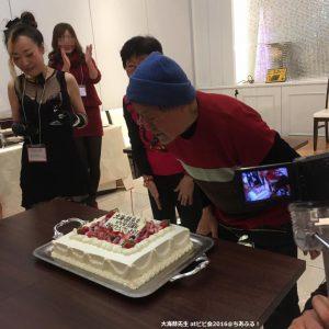 ビビ会10周年記念ケーキをふーっ!とする大海赫先生