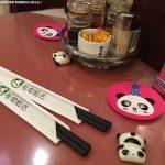 横濱媽祖廟前に偶然見つけた「熊猫飯店」でランチ。黒酢豚定食はリーズナブル♪パンダいっぱいの店内もかわいい♪