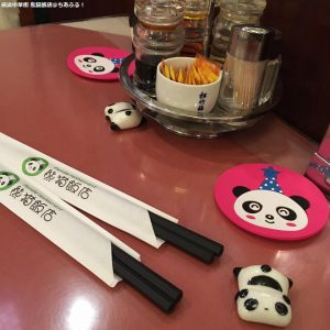 熊猫飯店 テーブル @横浜中華街