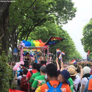 TRP2017 パレード
